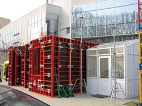 Екатеринбург экспо 2008 г.
